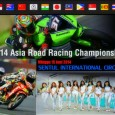 Sabtu, 14 Juni 2014 13.20 – 14.00 WIB     Underbone 130cc (Qualifying) 14.10 – 14.50 WIB     Supersport 600cc (Qualifying) 15.00 – 15.40 WIB     Asia Dream Cup (Qualifying) Minggu, 15 Juni 2014 […]