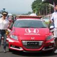 Sentul – Honda sebagai ATPM terkemuka menunjukkan konsistensinya untuk memajukan dunia otomotif di Indonesia dengan menjalin kerjasama dengan Sirkuit Sentul mengenai mobil safety car yang akan digunakan di berbagai event […]